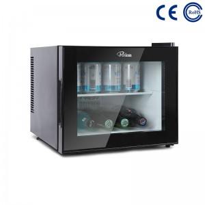 PriceList for Glass Door Hotel And Home Use Mini Beverage Fridge -