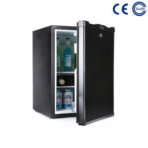 China Hotel Room Small Minibar Display Fridge With Lock Optional M-40A factory and suppliers | Mdesafe