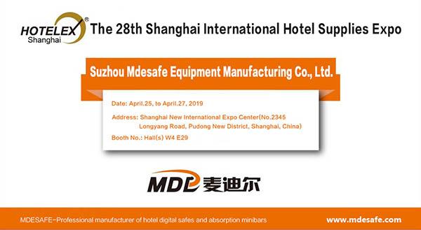 La 28e exposition internationale des fournitures hôtelières de Shanghai