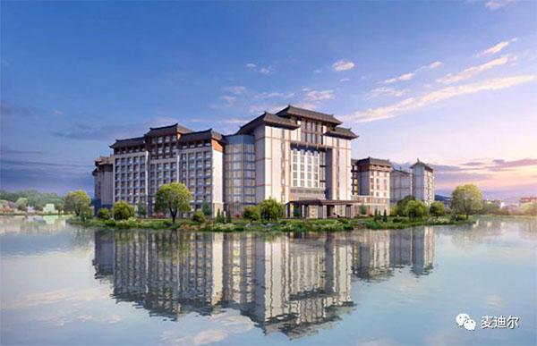Wanda Vista et Royaume Chongqing